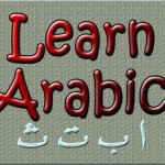 Arabic for a Career in Dubai