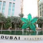 dubai-healthcity_thumb